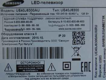 Samsung UE40J6300AU