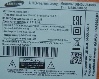 Samsung UE40JU6400U