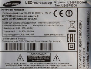 Samsung UE46F5500A
