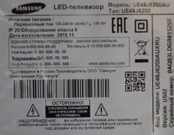 Samsung UE48J6200AU