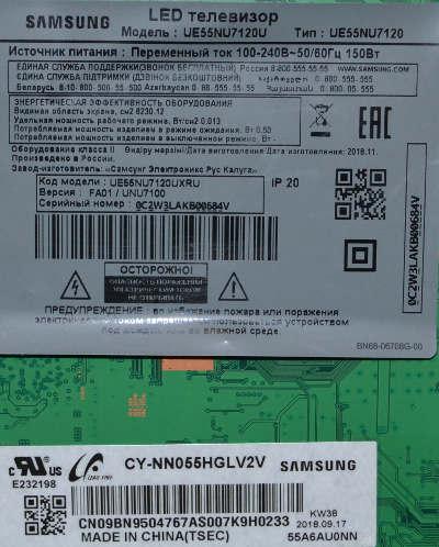 телевизор Samsung UE55NU7120U