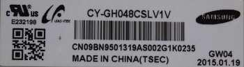 LCD CY-GH048CSLV1V