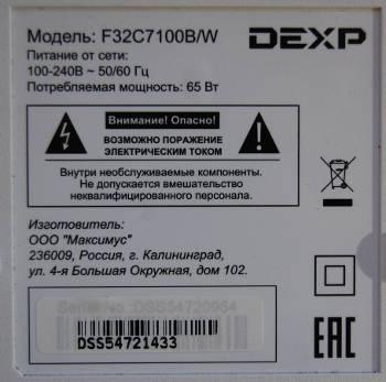 телевизор DEXP F32C7100B/W