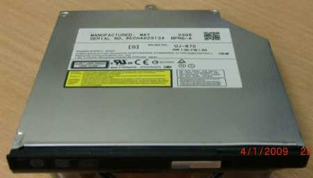 DVD RW UJ-870 Panasonic