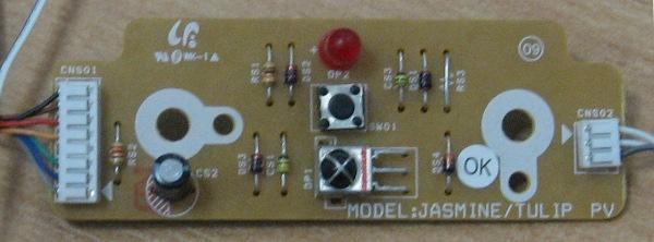 Infrared Remote Sensor BN41-00850A от телевизора Samsung LE26S81B