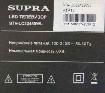 телевизор Supra STV-LC32450WL V1P12